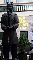 Kavalan Distillery uploaded by Ben, 18. Aug 2016