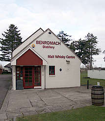 Benromach visitor center uploaded by Ben, 16. Feb 2015