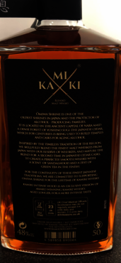Kamiki INTENSE WOOD