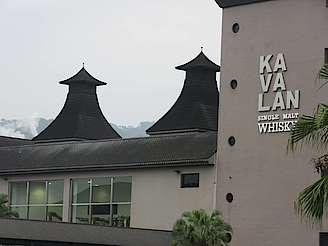 Kavalan Distillery uploaded by Ben, 22. Aug 2016