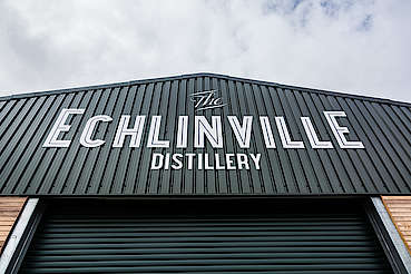 Echlinville maturation hall uploaded by Ben, 13. Apr 2016