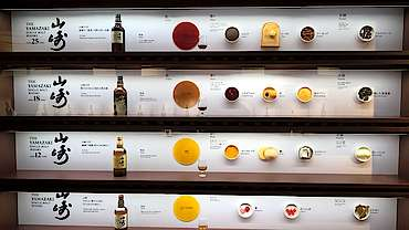Yamazaki Single Malt vintages in the museum uploaded by, 16. Nov 2017