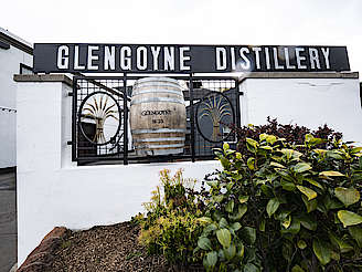 Glengoyne entrance uploaded by Ben, 17. Jun 2019