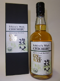 Chichibu 'On The Way' (Ichiro's Malt)