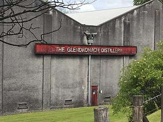 Glendronach 2015 - old warehouse uploaded by, 07. Aug 2015