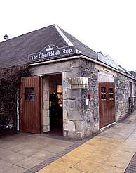 Glenfiddich shop uploaded by Ben, 18. Mar 2015
