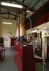Aberfeldy spirit safe and condensers uploaded by Ben, 09. Feb 2015