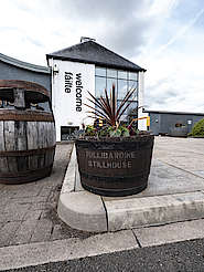 Tullibardine stillhouse uploaded by Ben, 18. Jun 2019