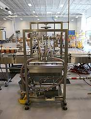 Wild Turkey bottling plant uploaded by Ben, 29. Jun 2015