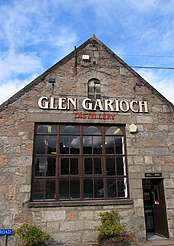 Glen Garioch entrance uploaded by Ben, 26. Aug 2014