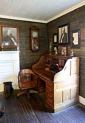 Jack Daniels museum - old office uploaded by Ben, 15. Jun 2015