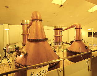 Pot Stills uploaded by Ben, 05. Jul 2017