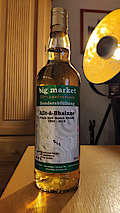 Allt-A-Bhainne Big Market 50th anniversary special bottling
